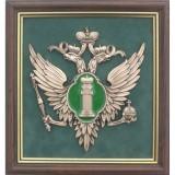 Эмблема Министерства Юстиции РФ