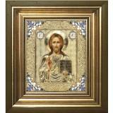 Господь Спаситель