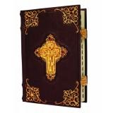 Библия с комментариями (филигрань, золото, гранаты)