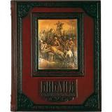 Сцены из Библии в гравюрах Г.Доре