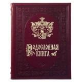 Гербовая книга «Золото» кожзам