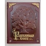 «Традиционная» с бронзовыми накладками