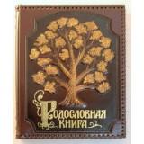 «Традиционная» с росписью в оплетке