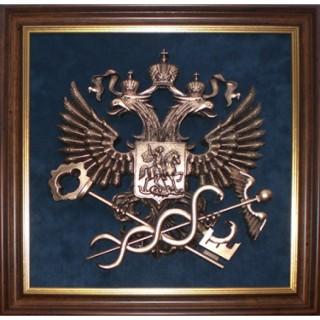 Герб Федеральной службы по налогам и сборам