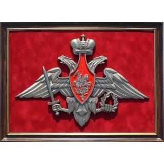 Герб Вооружённых Сил Российской Федерации