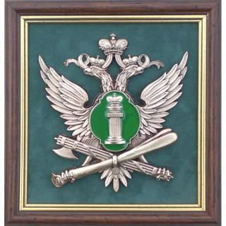 Эмблема федеральной службы судебных приставов РФ