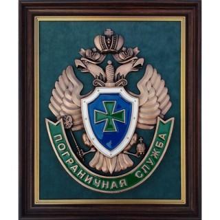 Эмблема Пограничной службы