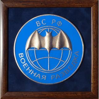 Эмблема Военной Разведки