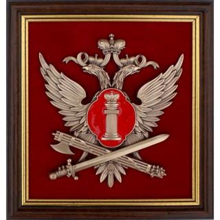 Герб федеральной службы исполнения наказаний (ФСИН)
