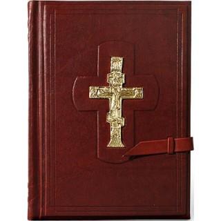 """Библия """"большая с крестом"""""""