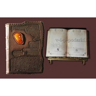 """Ежедневник """"Взгляд в прошлое"""", оформление в стиле классицизма"""